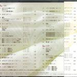 RE-CD002